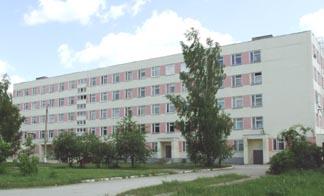 Отделения больница 9 севастополь телефоны